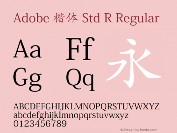 Adobe 楷体 Std R Regular Version 5.004;PS 5.003;hotconv 1.0.49;makeotf.lib2.0.15106 Font Sample
