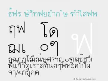Thai Keymapped YK Regular 001.000 Font Sample
