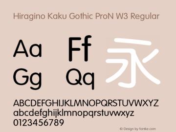 hirakakupron-w3 font