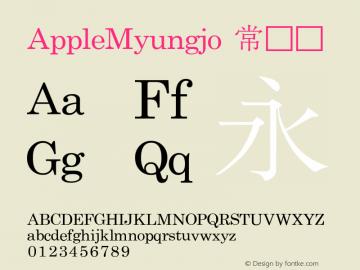 applemyungjo font