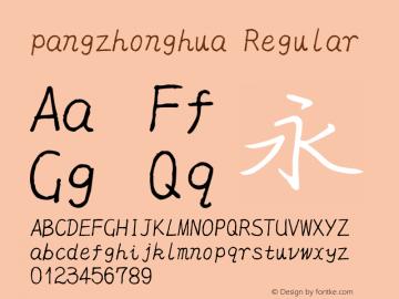 pangzhonghua Regular Version 1.00 Font Sample