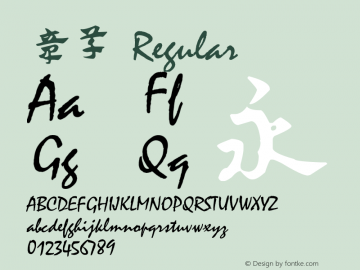 章草 Regular Version 1.00 November 20, 2007, initial release Font Sample