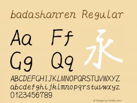 badashanren Regular Version 1.00 Font Sample