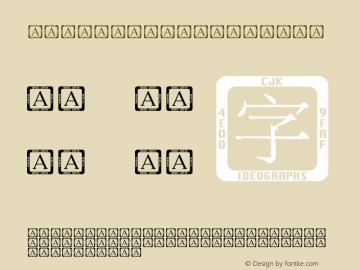 LastResort Regular 6.0d1e3 (Unicode 5.0.0) Font Sample
