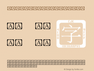LastResort Regular 6.1d5e1 (Unicode version 5.1.0) Font Sample