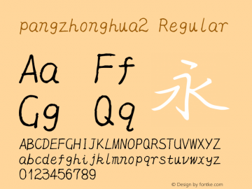 pangzhonghua2 Regular Version 1.00 Font Sample