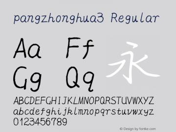 pangzhonghua3 Regular Version 1.00 Font Sample