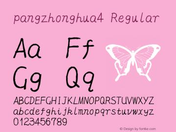 pangzhonghua4 Regular Version 1.00 Font Sample