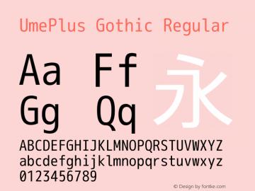 UmePlus Gothic Regular Look update time of this file.图片样张