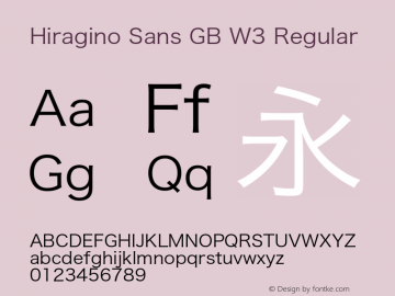 Hiragino Sans GB W3 Regular Version 3.02图片样张