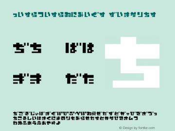 ZerozeroNineHr Regular Macromedia Fontographer 4.1J 08.7.3图片样张