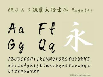 CRC&G流麗太行書体 Regular 1.50 Font Sample