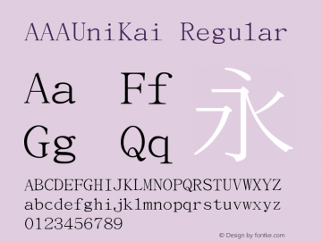 AAAUniKai Regular Version 1.11 Unicode 2.0 plus HKSCS-2001 For KaiSource图片样张