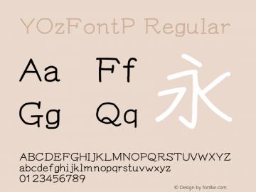 YOzFontP Regular Version 12.18图片样张