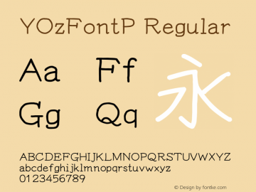 YOzFontP Regular Version 13.0图片样张