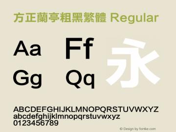 方正兰亭粗黑繁体 Regular 1.00 Font Sample