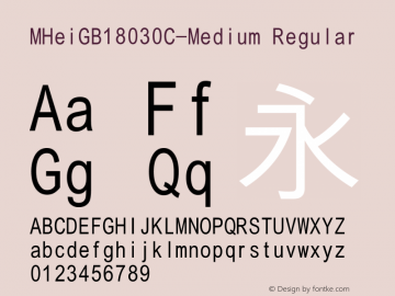 MHeiGB18030C-Medium Regular Version 1.30 Font Sample