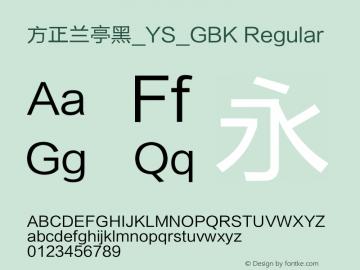 方正兰亭黑_YS_GBK Regular Version 1.00图片样张