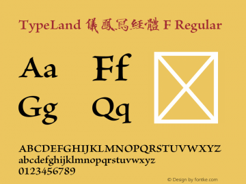 TypeLand 儀鳳寫經體 F Regular Version 1.002;PS 1;hotconv 1.0.57;makeotf.lib2.0.21895图片样张