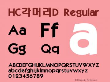 HC각머리D Regular TrueType Font Creat Han图片样张