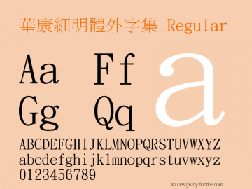 華康細明體外字集 Regular 20 Dec, 2000: Unicode Version 1.10 Font Sample