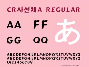 CR사선체A Regular Ver 1.01 Font Sample