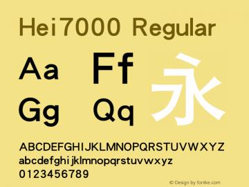 Hei7000 Regular Version 1.00图片样张