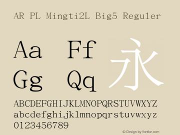 AR PL Mingti2L Big5 Reguler Version 2.10图片样张