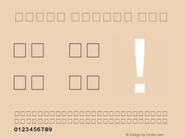 Arial Hebrew 常规体 9.0d3e2 Font Sample