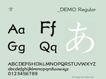 方正苏新诗柳楷简体_DEMO Regular 1.00 Font Sample