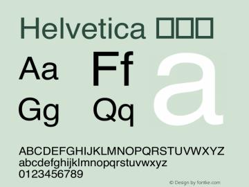 Helvetica 常规体 8.0d6e1 Font Sample