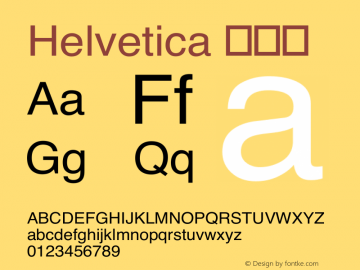 Helvetica 常规体 8.0d9e1 Font Sample