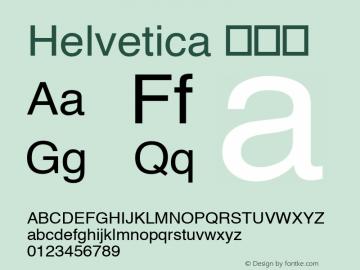 Helvetica 常规体 8.0d10e1 Font Sample