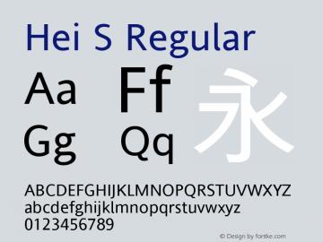 Hei S Regular Version 5.04 Font Sample