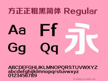 方正正粗黑简体 Regular 1.00 Font Sample