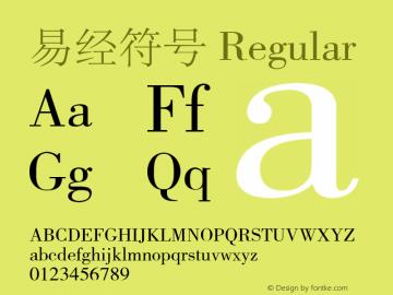 易经符号 Regular Version 1.00 Font Sample
