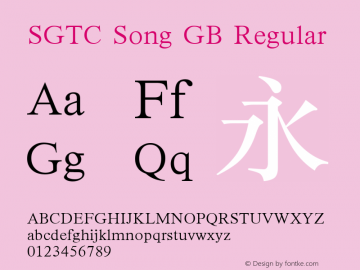 SGTC Song GB Regular Version 1.1 Font Sample