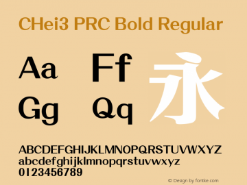 CHei3 PRC Bold Regular Version 3.00图片样张