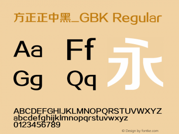 方正正中黑_GBK Regular 1.00 Font Sample