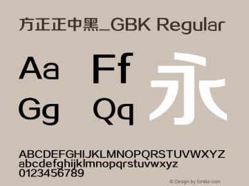 方正正中黑_GBK Regular 1.00 Font Sample