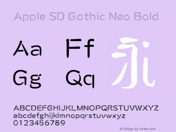 Apple SD Gothic Neo Bold 9.0d1e2 Font Sample