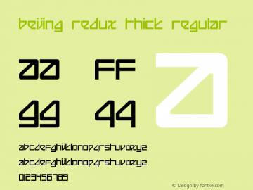 Beijing Redux Thick Regular Version 1.0图片样张