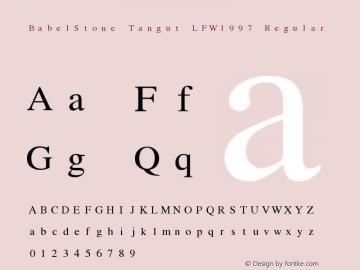 BabelStone Tangut LFW1997 Regular Version 2.00图片样张