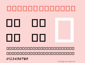 Farisi Regular 9.0d3e1图片样张