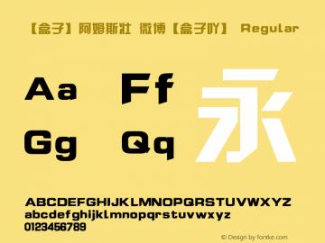 【盒子】阿姆斯壮 微博【盒子吖】 Regular Version 1.00 November 12, 2012, initial release图片样张