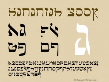 Hananiah Book Version 0.1 Font Sample