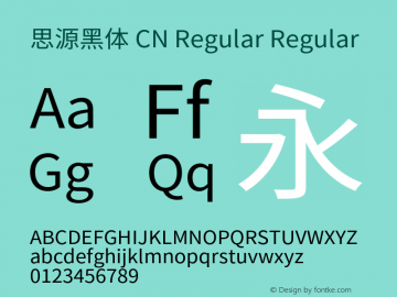 思源黑体 CN Regular Regular Version 1.002;PS 1.002;hotconv 1.0.78;makeotf.lib2.5.61930图片样张