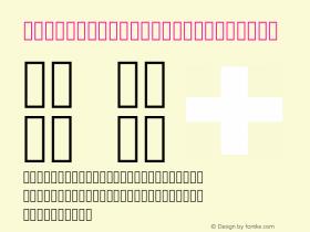 Modern Pictograms Normal Version 1.0 ; ttfautohint (v0.8) -f -G 200 -r 50 -s Font Sample