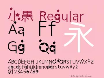 小愚 Regular Version 1.0.0 Font Sample