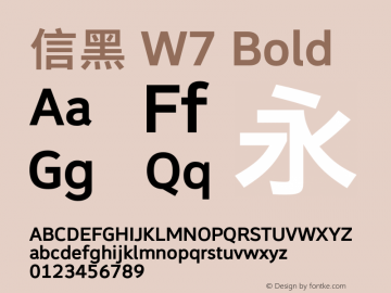 信黑 W7 Bold Version 1.000;PS 1;hotconv 1.0.70;makeotf.lib2.5.558255 Font Sample